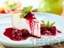 Рецепта Домашен чийзкейк със сладко от череши